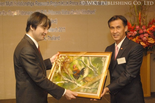 Prince of Japan & DG - DNP